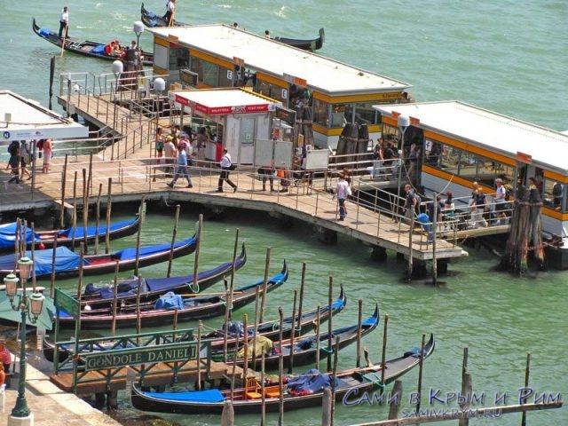 Остановки-вапоретто-в-Венеции
