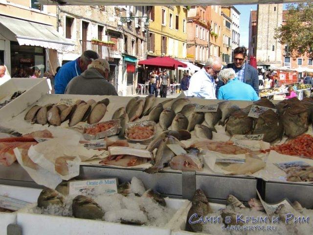 Рыбный-рынок
