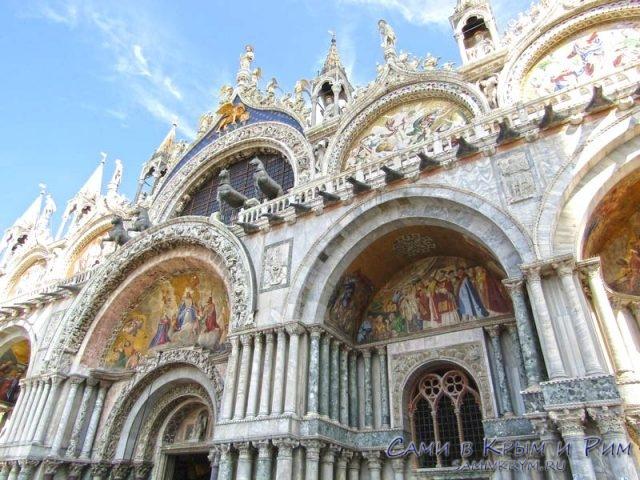Собор в честь Святого Марка