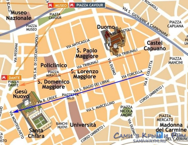 Центр Неаполя