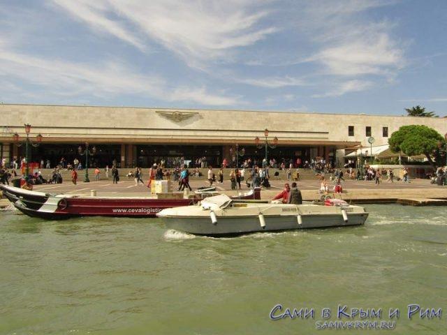 Вокзал-Венеции-с-воды