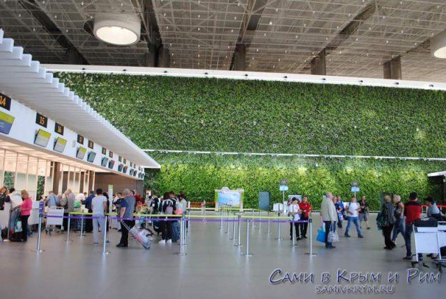 1-й-этаж-аэропорта-Симферополя