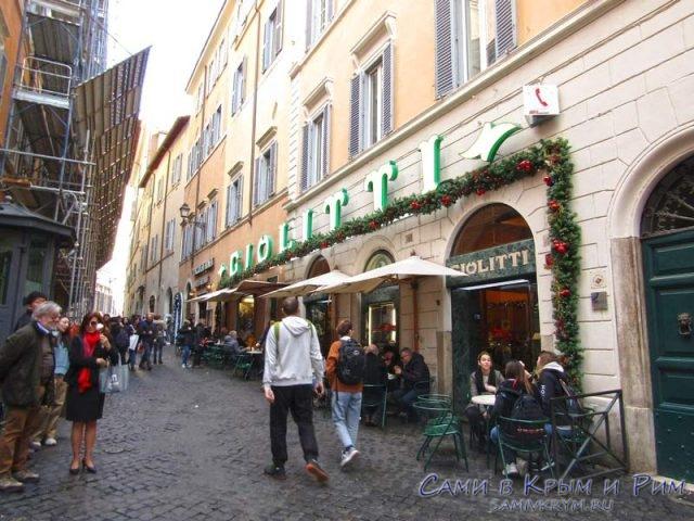Giolitti - лучшее мороженное в Риме