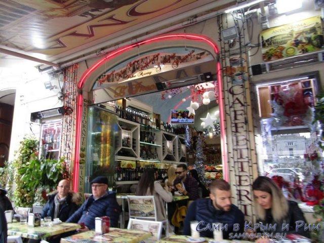 Кафе на площади Венеция