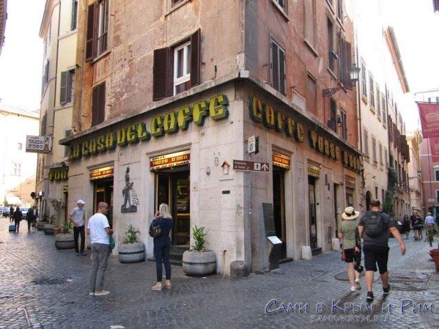 Лучшая-кофейня-Рима