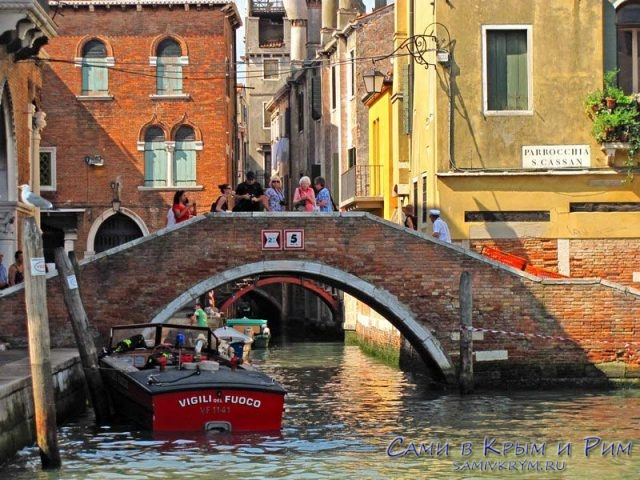 Мосты Венеции и туристы
