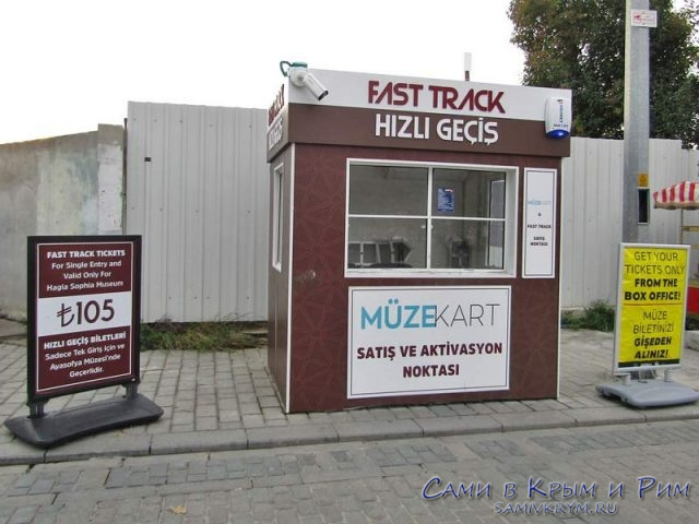 Офис-по-продаже-музейных-карт