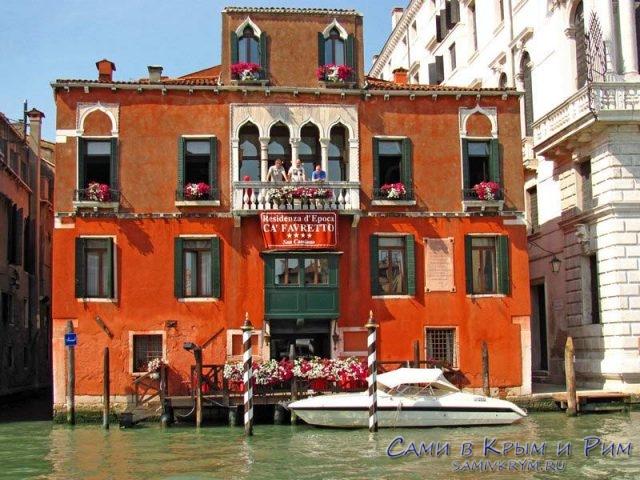 Отели Венеции с видом на Гранд Канал