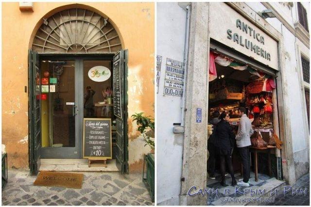 Пообедать-в-Риме недорого