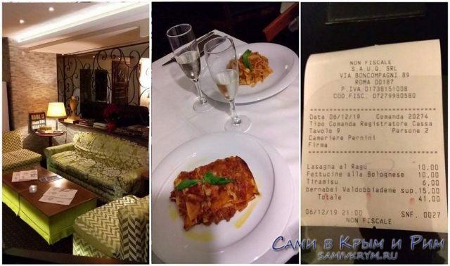 Ресторан-в-отеле цена ужина