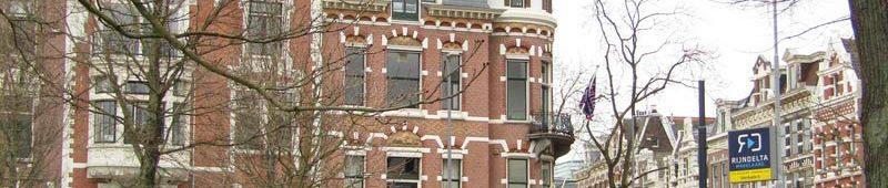 Самая красивая улочка Роттердама