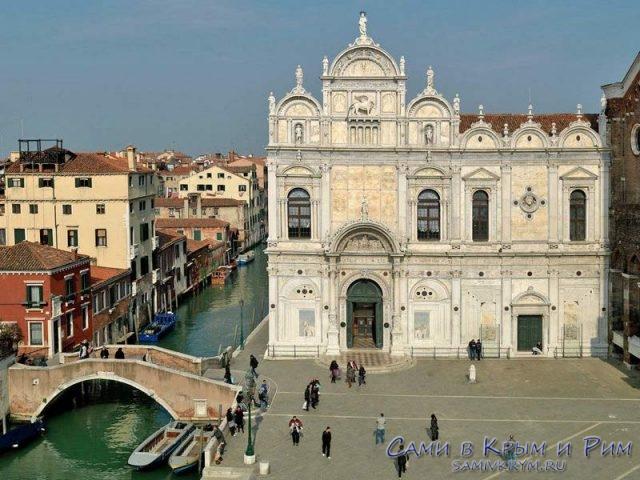 Scuola_Grande_San-Marco