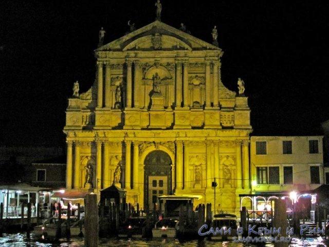 Церкви-Венеции-в-вечерней-подсветке