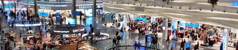 Зал транзитных пассажиров в аэропорту