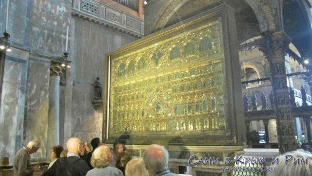 Золотой-Алтарь-в-соборе