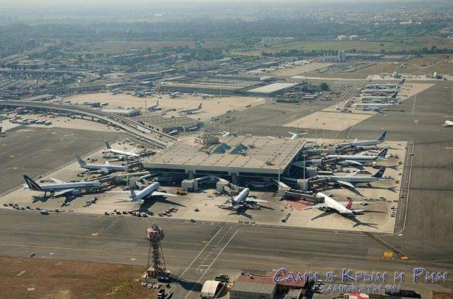Аэропорт-Фьюмичино-Рим