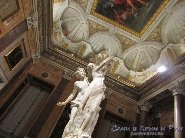 Аполлон и Дафния