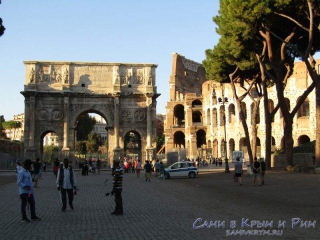 Арка Константина рядом с Колизеем