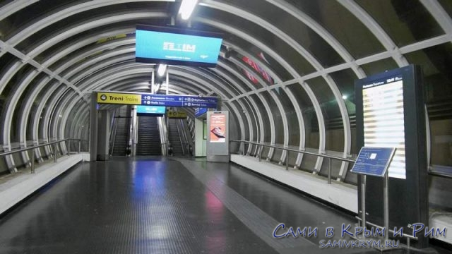 Эскалаторы-из-аэропорта-на-станцию-поездов