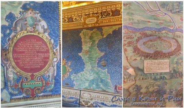 Карты-Ватикана