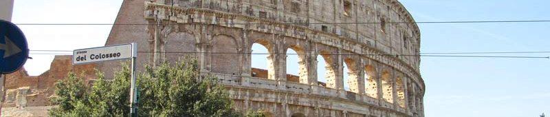 Колизей символ Древнего Рима