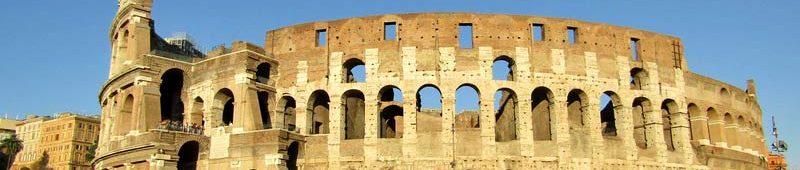 Колизей-в-форме-эллипса