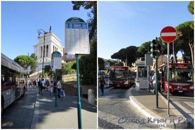 Общественный транспорт Рима