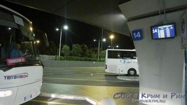 Остановка-автобусов-в-аэропорту