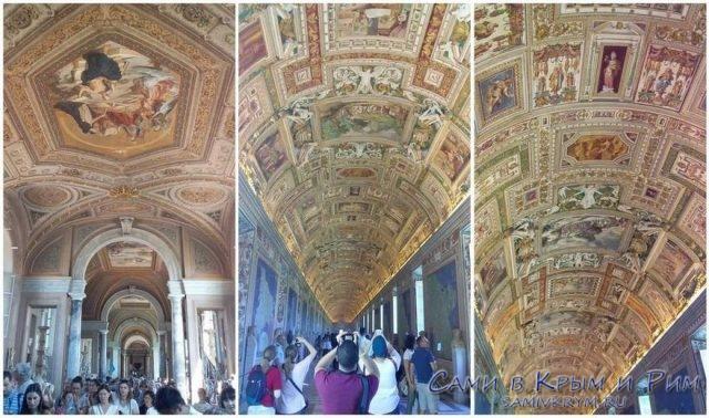 Потолки в Ватикане