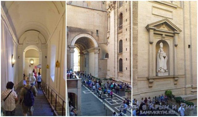 Проход-из-Сикстинской-капеллы-в-собор