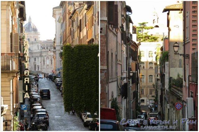 Район-Монти-Рима