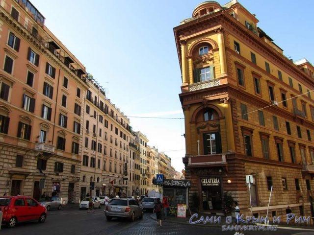 Район Рима улица Кавур