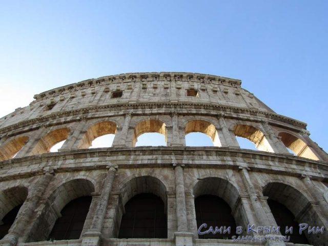 Римский-Колизей