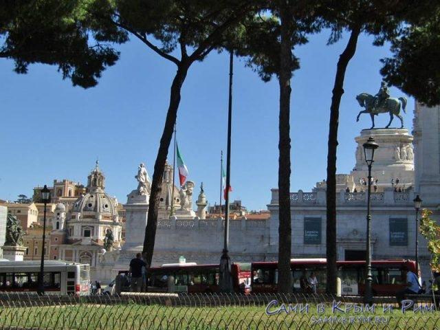 Рядом с Пьяцца Венеция