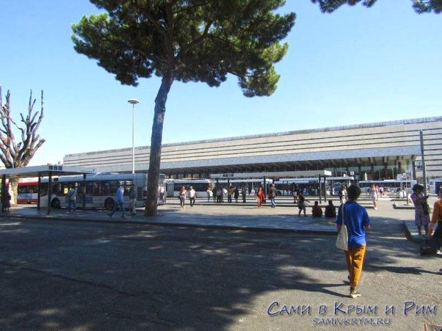 Рядом с вокзалом Термини
