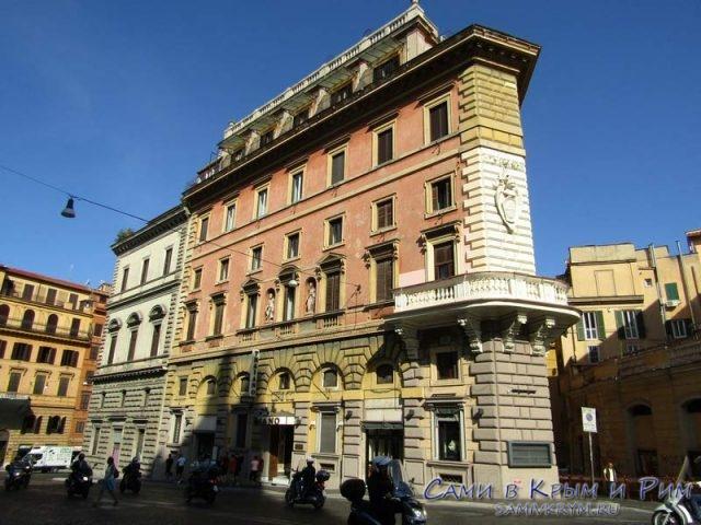 Средняя трешка в Риме отель