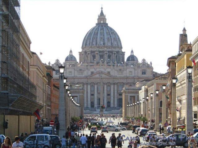 Улица примерения ведущая в Ватикан