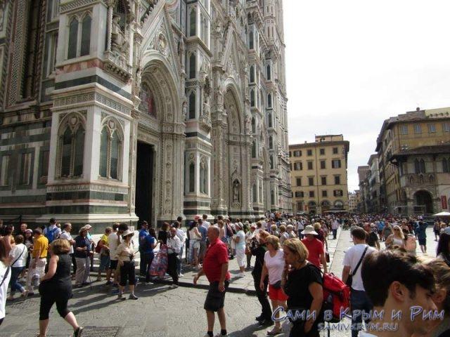 Очередь в Дуомо Флоренции