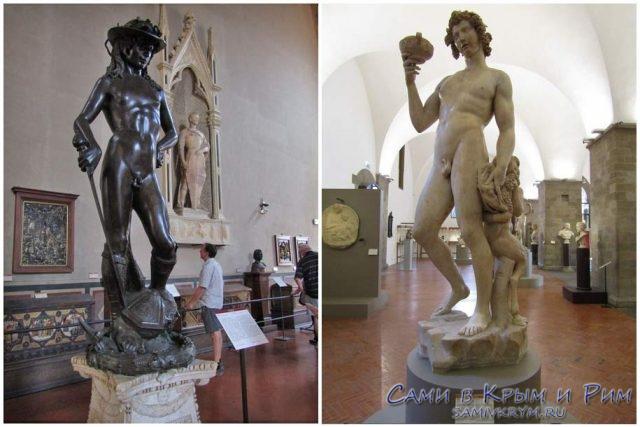 Скульптура-в-Барджелло