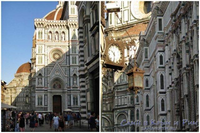 Собор-Флоренции