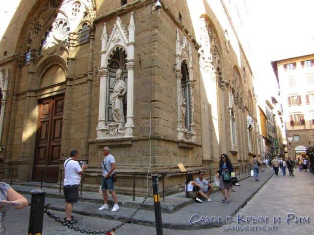 Церковь Орсанмихель