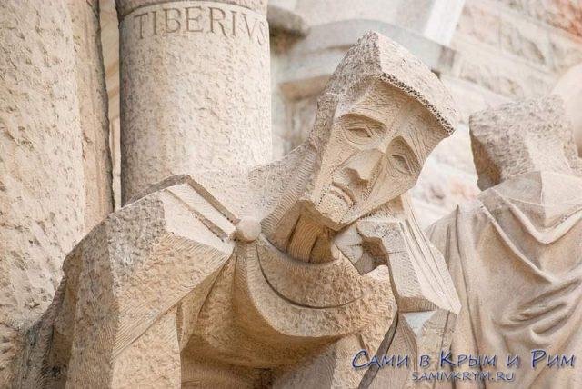 Элементы собора