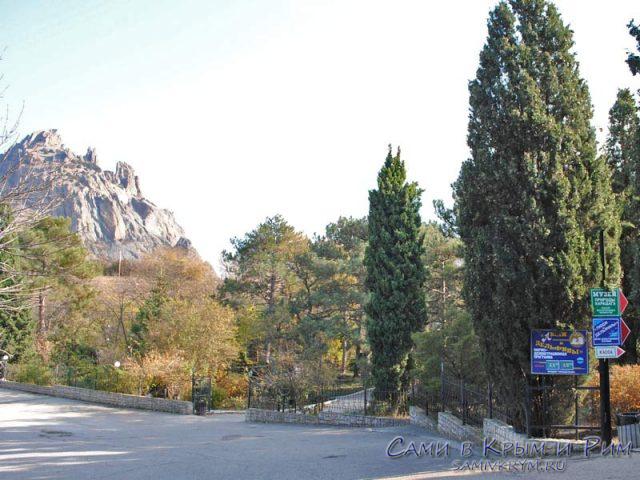 Биостанция и музей Карадага