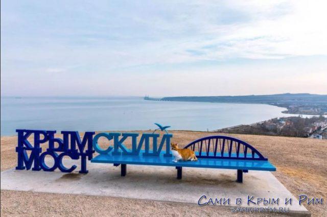 Лавочка Крымский Мост