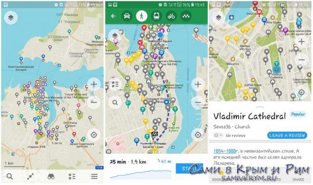 Мобильные-карт-Севастополя