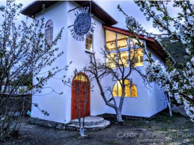Музей языков мира в Зеленогорье