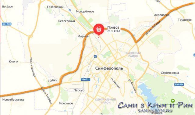 Объезд Симферополя