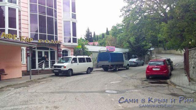 Парковка у отлея Родос