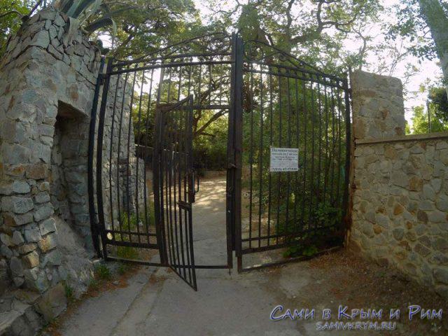 Потайная калитка в Мисхорский парк