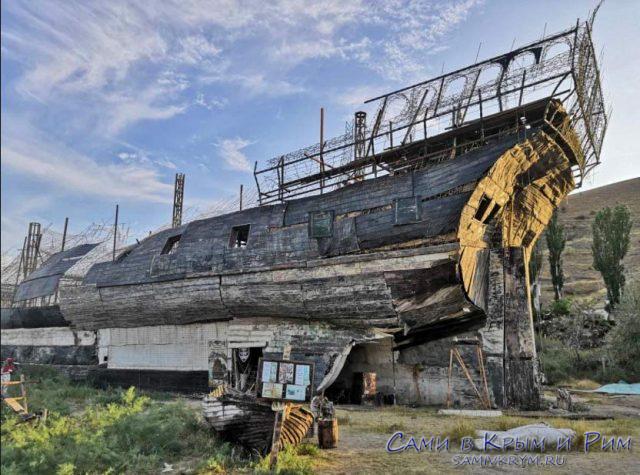 Повелитель-морей-корабль